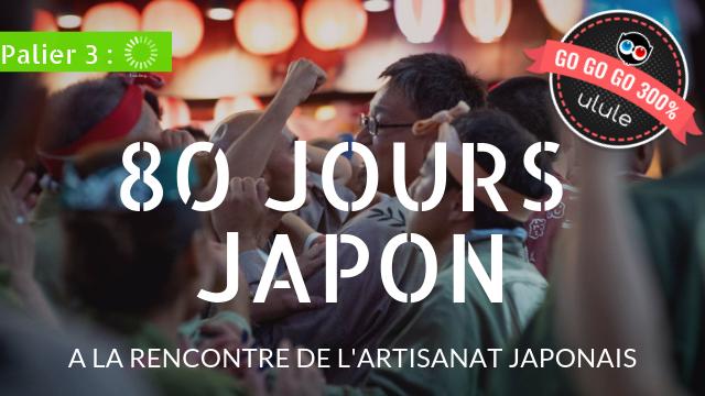 japonais gratuit site de rencontre Téléchargement de logiciel de match gratuit pour le mariage