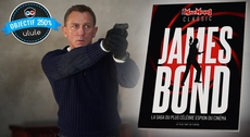La saga James Bond par Mad Movies